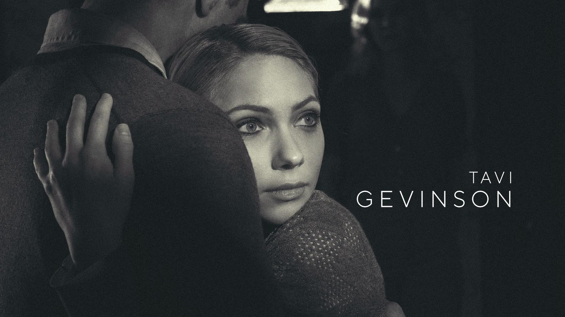 Tavi Gevinson as Maggie in